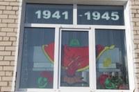 Борисовка (2)