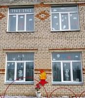 Детский сад №6 (1)