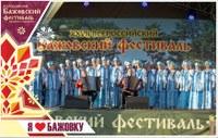 imgonline-com-ua-PicOnPic-iui0PE4ny5HPOR.jpg